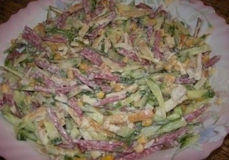 Салат цветик семицветик рецепт 175