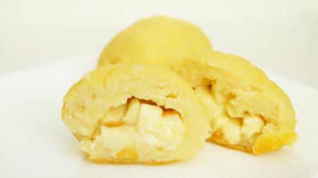 Рецепт Запеченные в духовке шарики из мамалыги с сырной начинкой - Булз