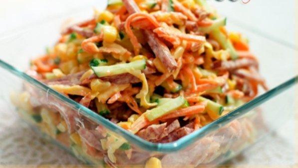 Салат с корейской морковью огурцами и колбасой рецепт с фото — 1