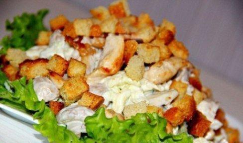 салаты с куриной грудкой и грибами рецепты с фото простые и вкусные